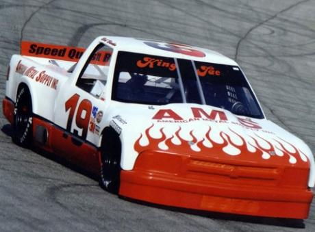 Jeff Barker Car